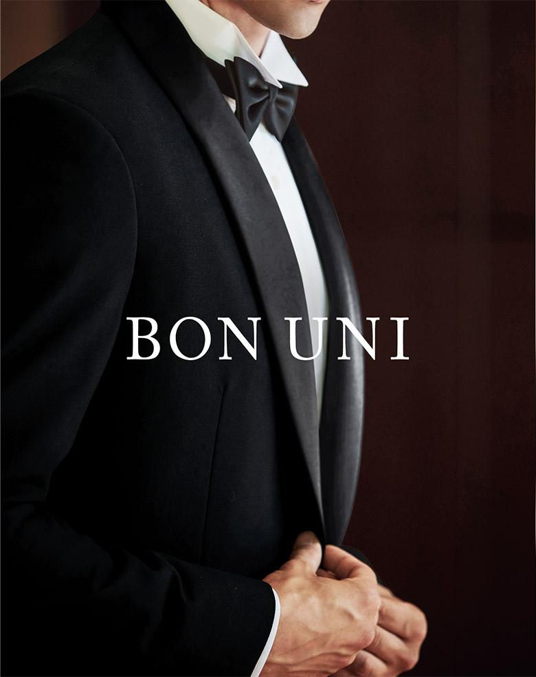 ボンユニ BONUNI 飲食店 旅館 居酒屋ユニフォーム ボストン商会