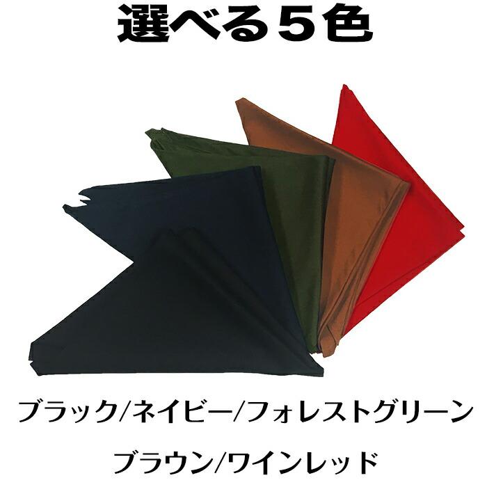 三角巾説明1