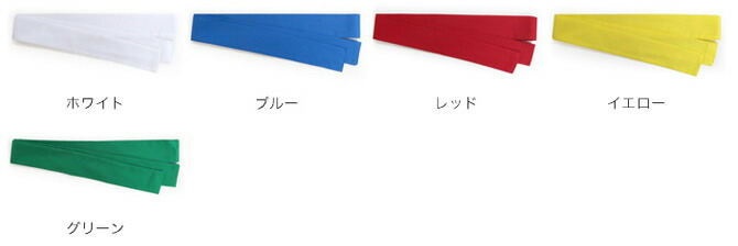 カラー鉢巻(はちまき)