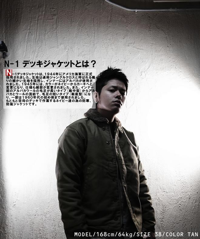 5n-1x_010.jpg