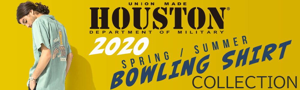 2020SSBOWLING