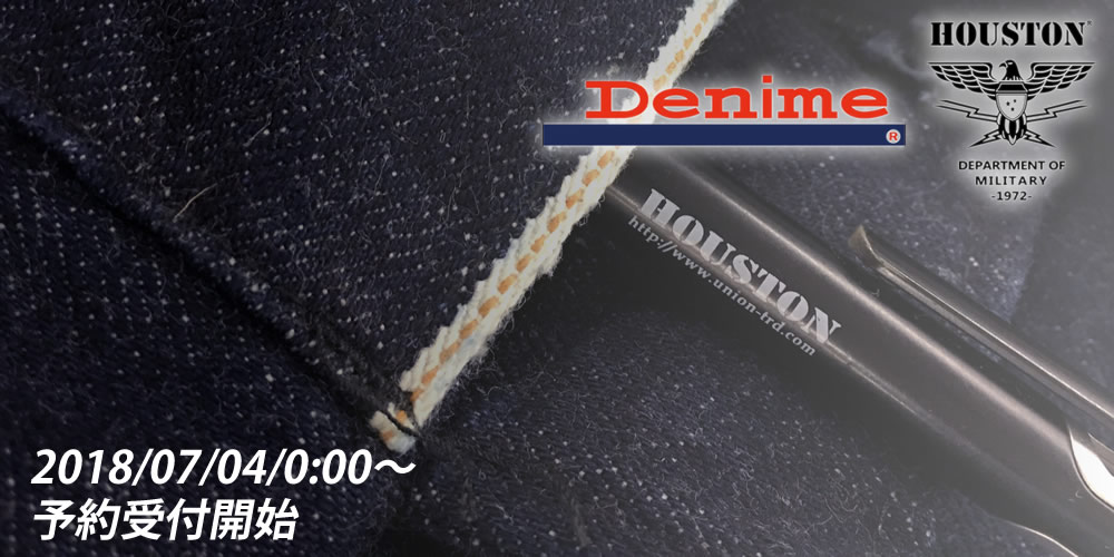 HOUSTON×DENIME予約開始