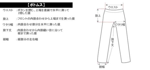 size_bottoms.jpg