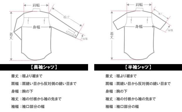 size_shirt.jpg