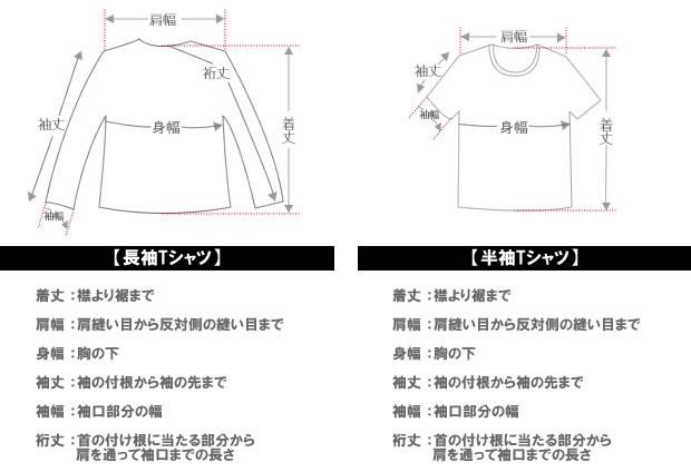size_tops.jpg