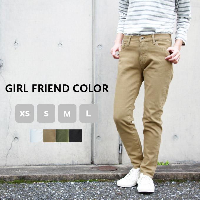 ガールフレンド カラー パンツ