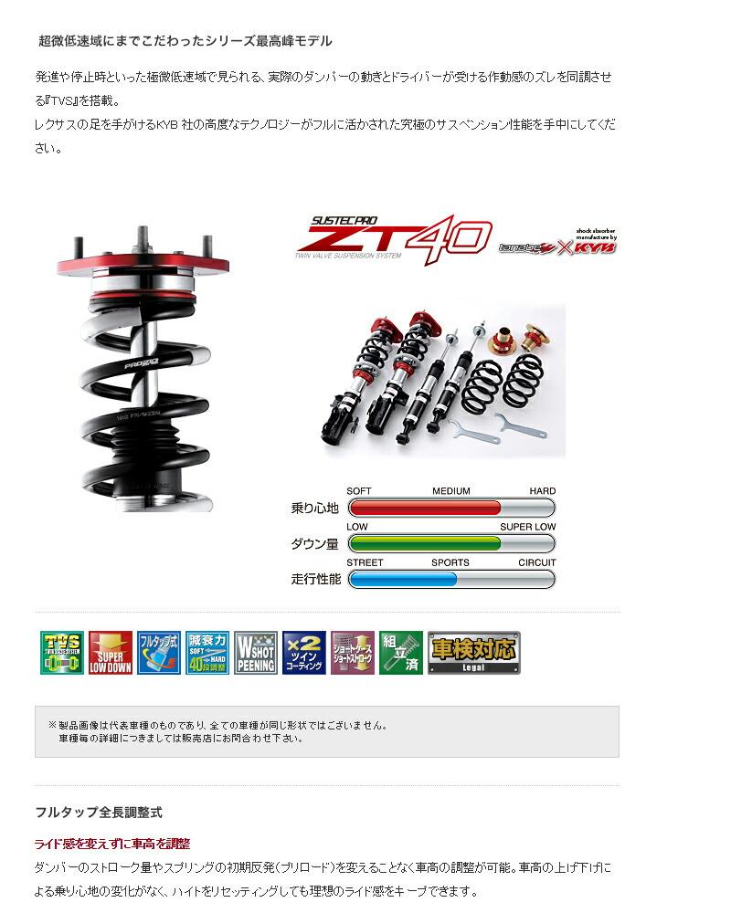 ZT40-S01