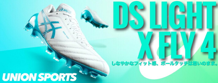 DSライト X-FLY4