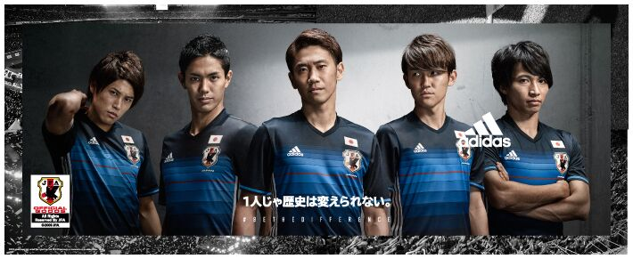 アディダス日本代表レプリカシャツ