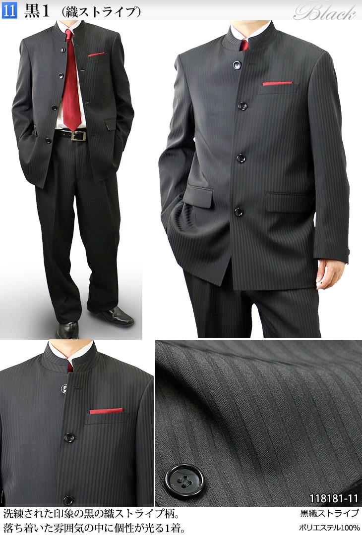 8332298a443f5 「JILL PREMIUM」マオカラースーツ 洗練された個性派スタイルで、エレガントなドレスアップシーンに。 ファッショナブルなパーティースーツとしても  ...