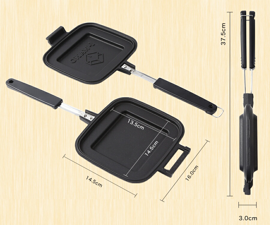 ホットサンドメーカーJP 製品仕様サイズ