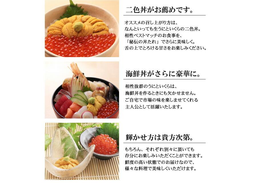 二色丼がお薦めです。 海鮮丼がさらに豪華に。 輝かせ方は貴方私次第。