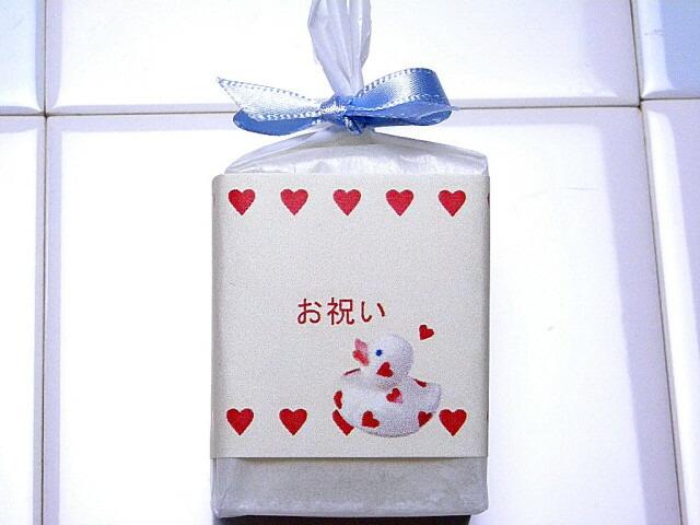 無添加自然派石鹸アンティアン 出産祝いギフト(「ベイビー」3個・石鹸置き・タオル3種)※送料無料