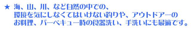 無添加手作り石鹸アンティアン「キッチンソープ」4個セット180g【特別価格525円】