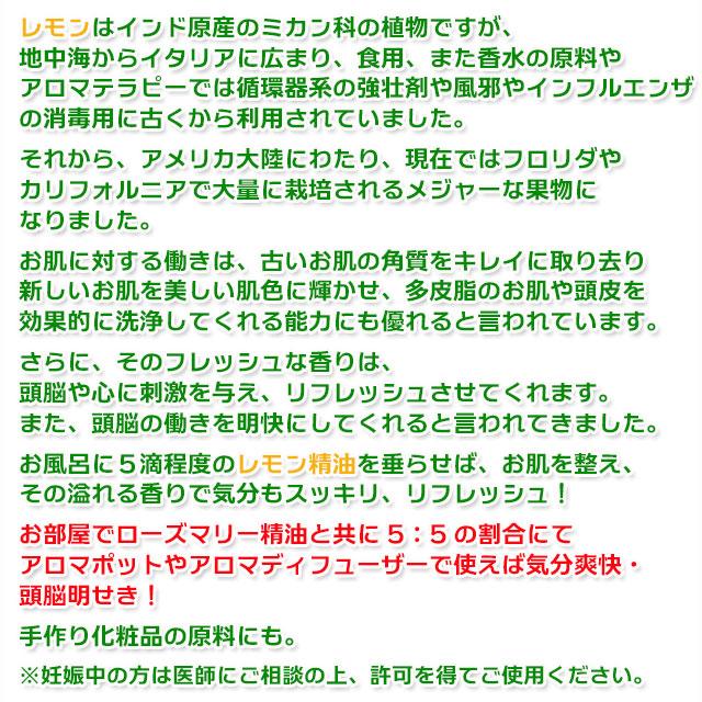 手作り石鹸アンティアン レモン精油copy2