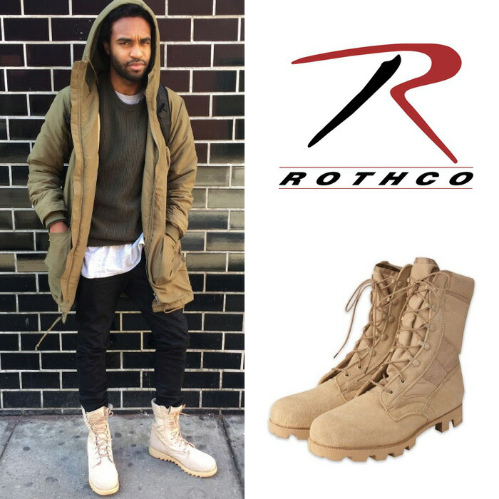 how to clean rothco boots