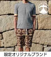 PEYOTE(ペヨーテ)