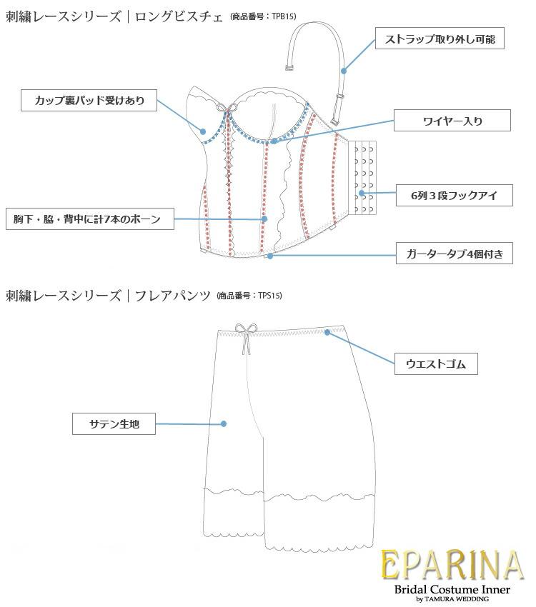 0cc46aa7da71d レビューで送料0円&P10&交換送料無料 最高級・刺繍(エンブロイダリー ...
