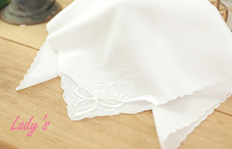 花嫁様に ブライダル 刺繍入りハンカチーフ