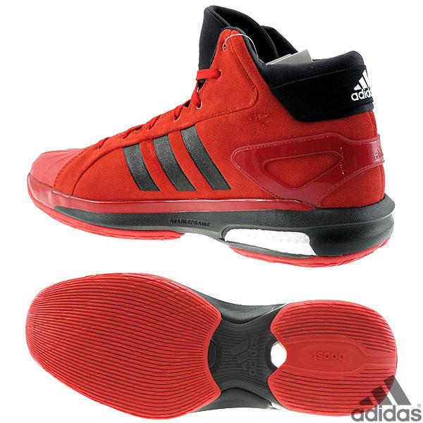 adidas future star boost バスケットシューズ アディダス フューチャースター ブースト バッシュ D68854