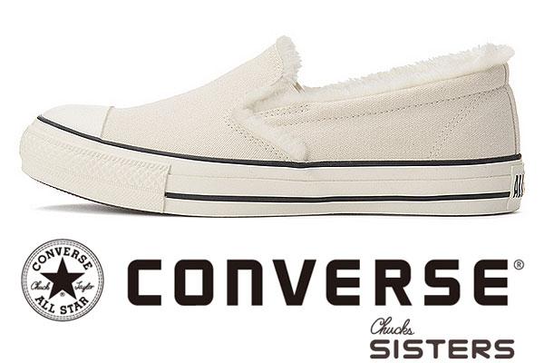 CONVERSE ALL STAR ROOMYFUR SLIP-ON 5CJ909 コンバース レディースシューズ スリッポン ボア付き