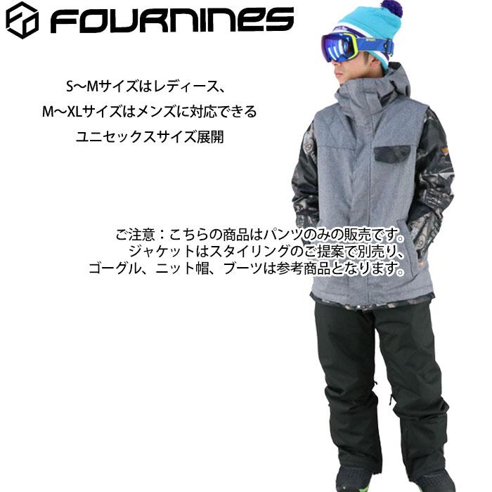 フォーナインズ 男女兼用 太め スノーパンツ 黒 スノボウェア スノーボード FOURNINES スノボ|ユーピースポーツ楽天市場店