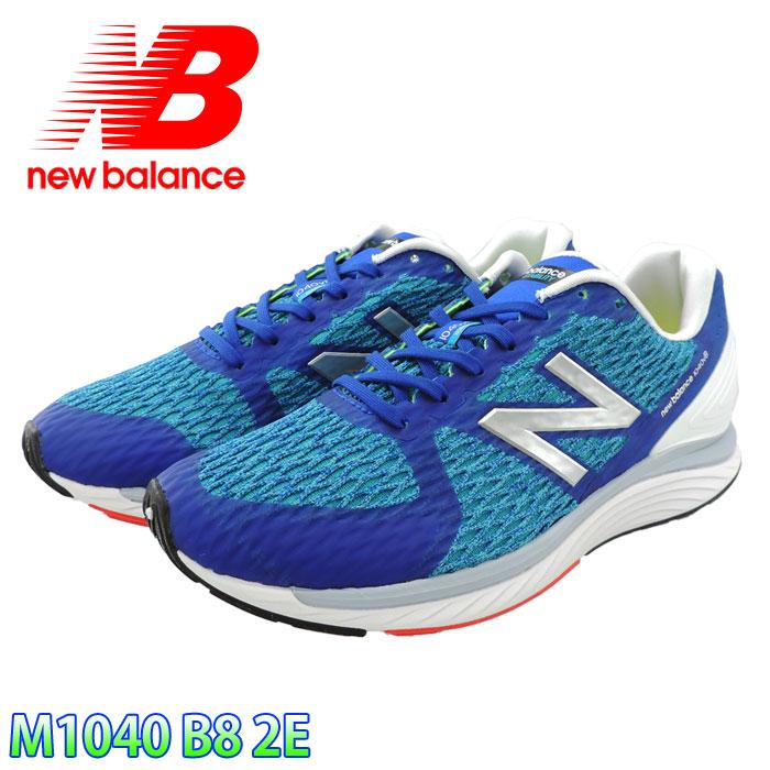 NEW BALANCE メンズ ランニングシューズ ブルー スニーカー M1040 B8 2E ニューバランス 男性用 運動靴
