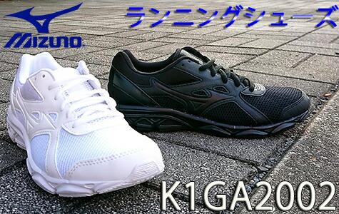 ミズノ K1GA2002