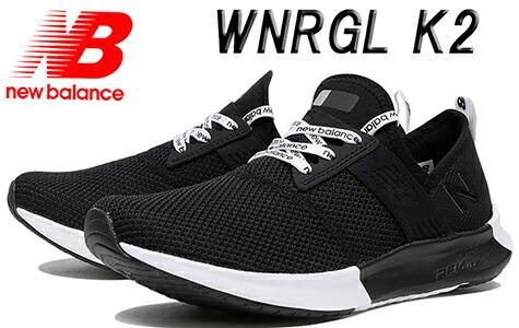 ニューバランス WNRGLK2