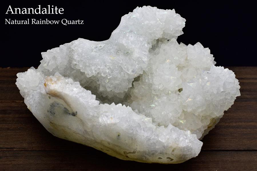 アナンダライト レインボークォーツ 虹入り水晶 インド産 クラスター 原石 水晶 天然石 パワーストーン