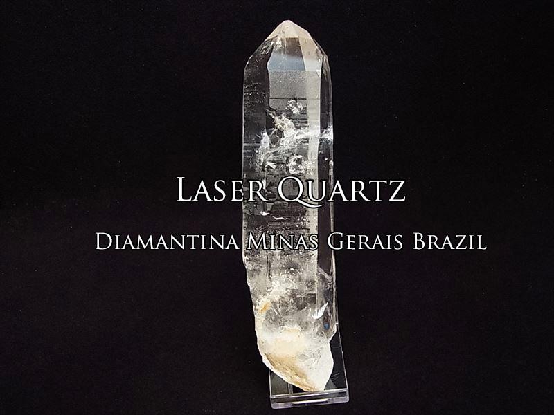レーザーワンド レーザークォーツ レーザー水晶 レーザークリスタル 天然石 水晶 ディアマンティーナ産