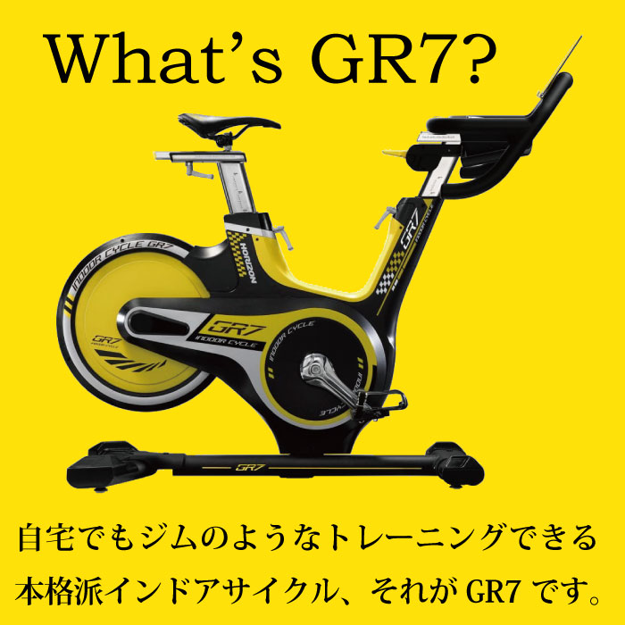 GR7 無料5年保証付!
