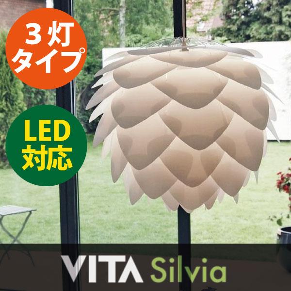北欧 照明 ペンダントライト 3灯 LED対応 ヴィータ シルビア VITA SILVIA