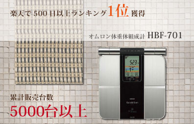 HBF-701