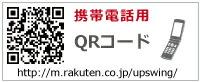 ガラケーQRコード