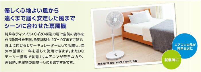 扇風機 サーキュレーター �風機