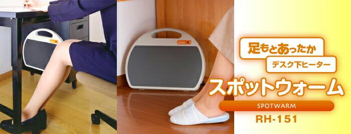 【足元暖房 暖房器具 足元 暖房 デスク フットヒーター】
