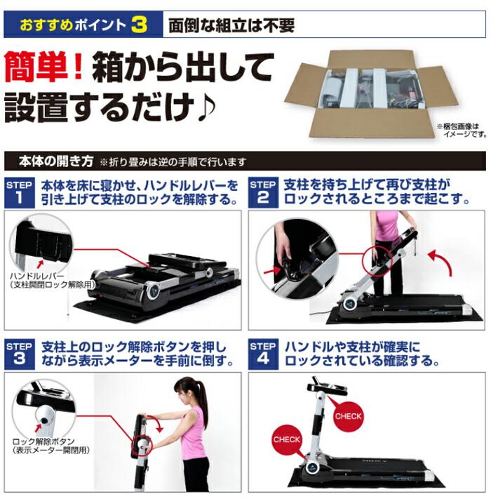 ランニングマシーン 家庭用 ルームランナー 電動