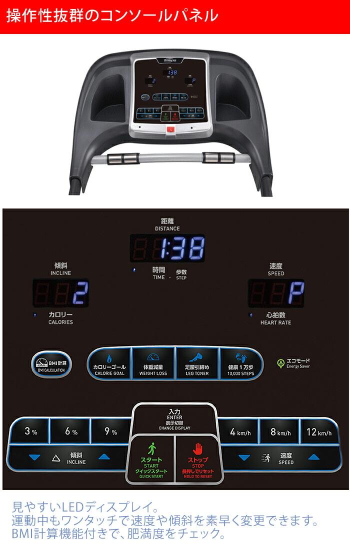 電動ウォーカー ランニングマシン ルームランナー ランニングマーシン