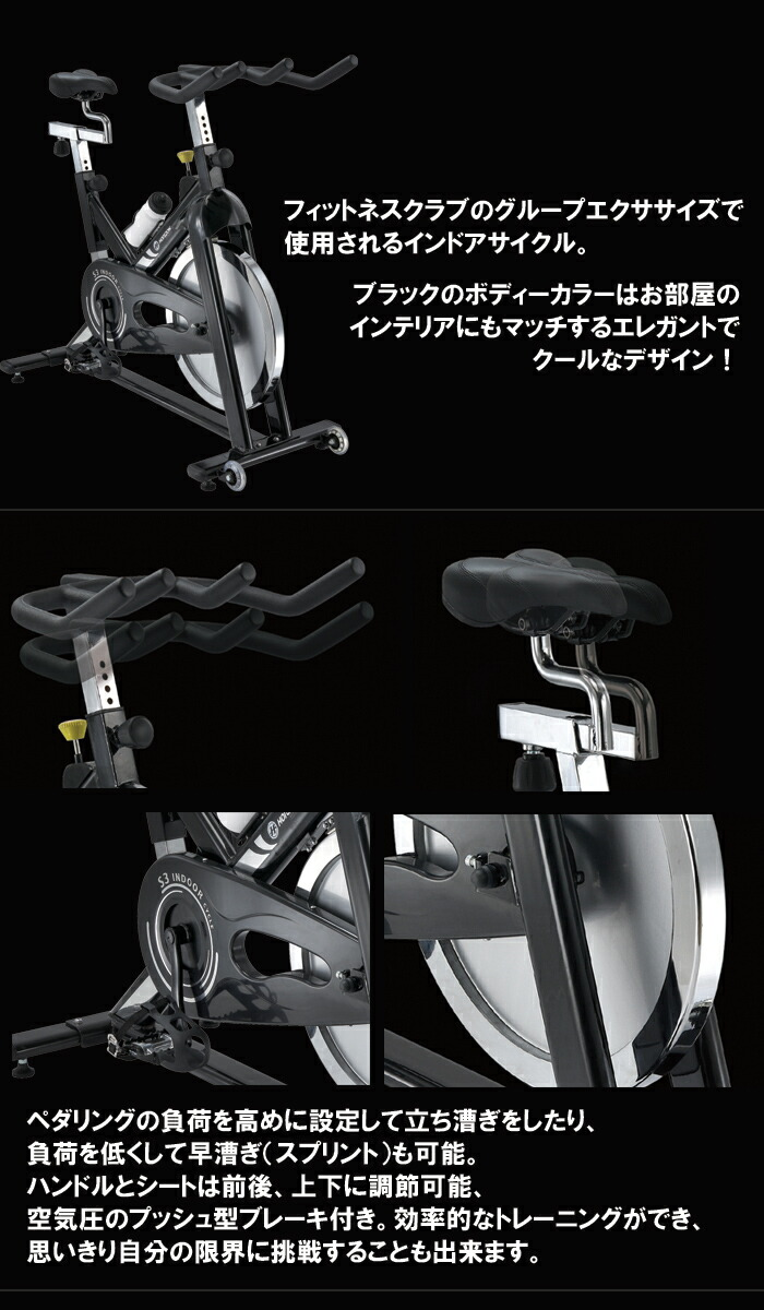 スピンバイク フィットネスバイク エアロバイク(ホライズンフィットネス)