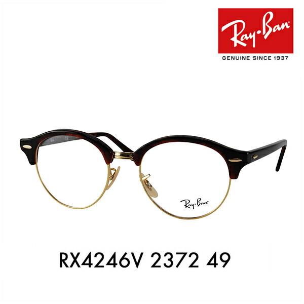 e3dc343389b Whats up  Ray-Ban club master glasses sunglasses color lens set ...