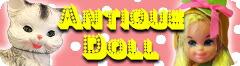 ANTIQUE DOLL-アンティークドール-