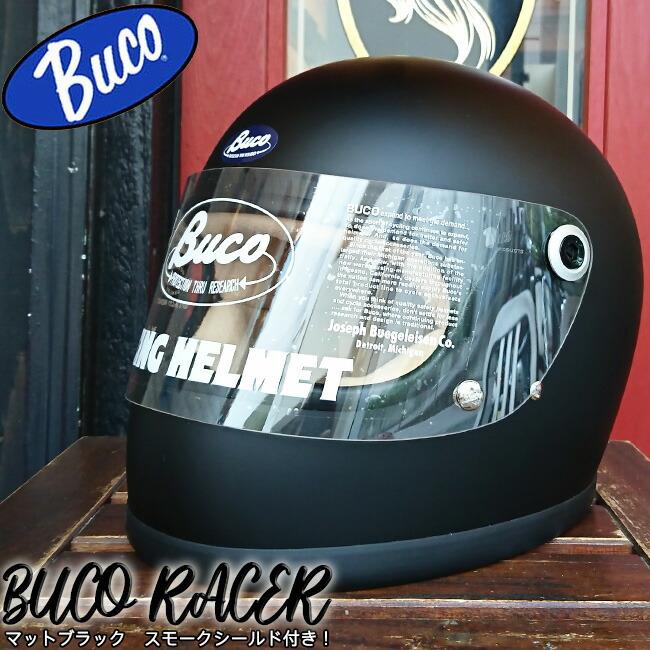 BUCO RACER ����������� width=