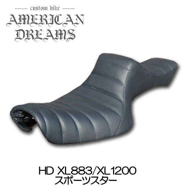 【【ajito】American Dreams アメリカンドリームス k&Qシート タックロール 艶消し黒マッド HD ハーレーダビットソン XL883/XL1200 スポーツスター AD-XL-09