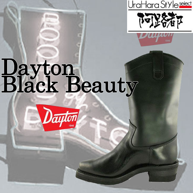 【ajito】Dayton black beauty boots デイトンブーツ