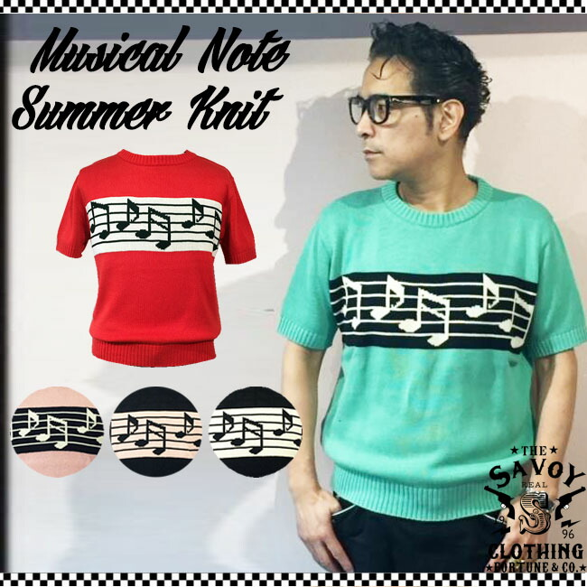Musical Note Summer Knit