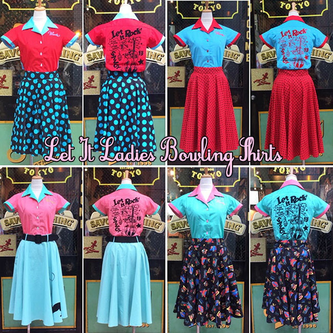 Let It Ladies Bowling Shirts