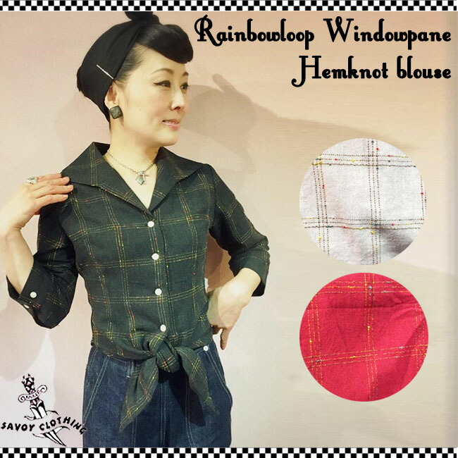 SAVOY CLOTHING Rainbowloop Windowpane Hemknot blouse