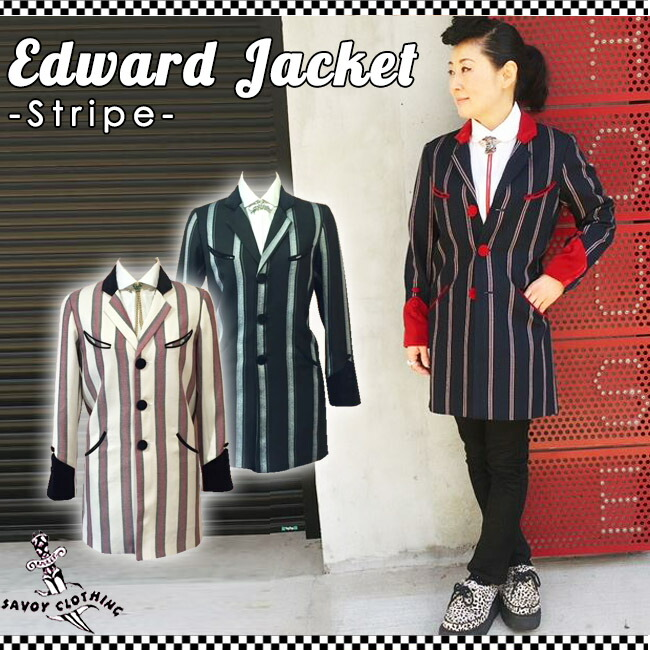 Ladies Edward Jacket