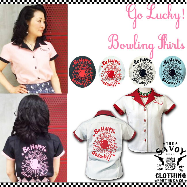 GO Lucky! Ladies Bowling Shirts